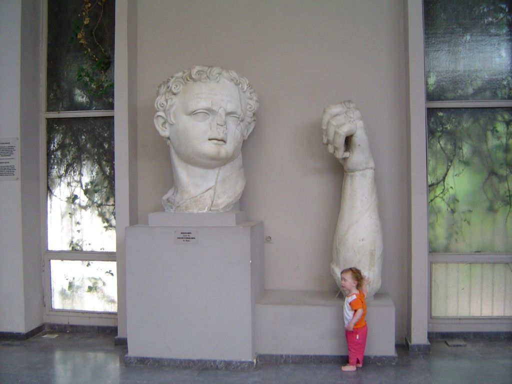 Domitian's Statue (The rest was made of wood and has not been preserved.)