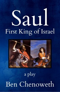 CreateSpace Saul Cover