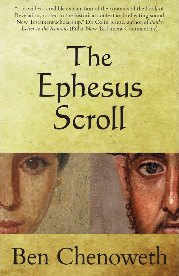 Ephesus Scroll front cover