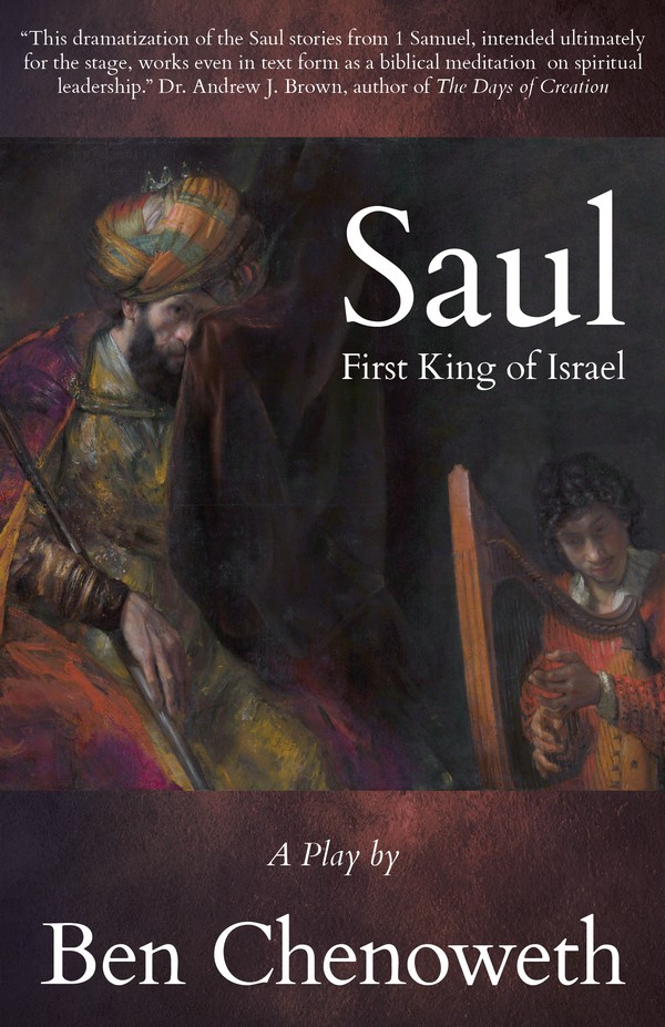 Saul Front Cover